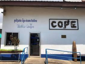COPE visitors center