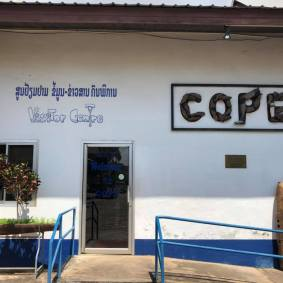 COPE visitors center